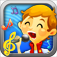 Sing Something app icon