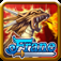 RPG Dragons Odyssey Frane. app icon