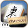 3D Mahjong Mountain PREMIUM App Icon
