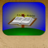 Bible Verse Challenge iOS Icon