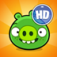 Bad Piggies HD iOS Icon