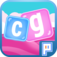 Candy Grams app icon