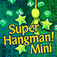 Super Hangman! Mini Edition app icon
