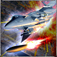 Jet Fighters II iOS Icon