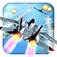 After Burner Climax App Icon