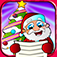 Christmas Song Collection app icon