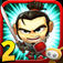 Samurai vs Zombies Defense 2 App Icon
