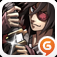 Undead Slayer App Icon