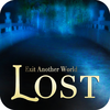Exit Another World 1 iOS Icon