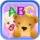 Where's My Bear HD : Early Bird Learning Math & What's the Sight Word Games Kids Love to Help Baby Perry iOS Icon