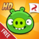 Bad Piggies HD Free app icon