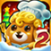 Pet Cafe 2 App Icon