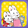 Max & Ruby: Toy Maker App Icon