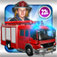Amazing Kids Vehicles 1: Interactive Fire Truck 3D games App Icon