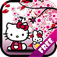 The Hello Kitty Free app icon