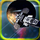 Starship Battles App Icon