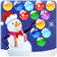Bubble Shooter Christmas Day app icon