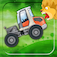 Forest Ride Dash in Safari Street iOS Icon