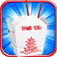 Chinese Food Maker FREE app icon