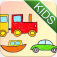 Kids Trains Boats & Cars iOS Icon