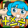 Mathzilla with Roxy the Star app icon