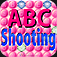 ABCShooting app icon