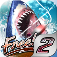 Real Fishing3D 2 Free iOS Icon