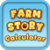 Calculator for Farm Story app icon