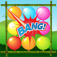 Balloon App Icon