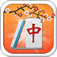 Rivers Mahjong: Back to China App Icon