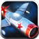 Sky Gamblers: Cold War app icon