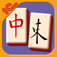 Mahjong Full Version app icon