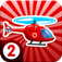 ICopter 2 app icon