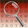 Word Search Cultures Global App Icon