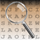 Word Search (Bible) App Icon