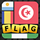 Guess the Country with flag app icon