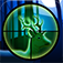 The Awesome Deer Hunting Adventure Sniper Guns Game by Fun Gun Shooting Games For Free app icon