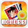 IGuess for Popular Anime Characters of All Time Pro ( Pictures Puzzle Dragon Ball Z Edition Quiz ) iOS Icon