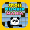 Cross Number Mania iOS Icon