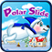 Polar Slide App Icon