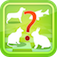 Guess the Sound Pets Emerald iOS Icon