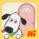 Doggie Let Me Out app icon