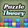 PuzzleTheory app icon