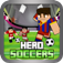 Soccer Hero Skin Finding Ball Free in Minecraft Style ( Unofficial ) app icon