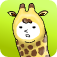 I am Giraffe app icon