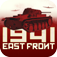 Tank Battle: East Front 1941 app icon