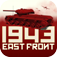 Tank Battle: East Front 1943 app icon