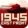 Tank Battle: East Front 1945 iOS Icon