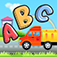 Collect ABC Words iOS Icon