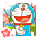 Doraemon Repair Shop Seasons App Icon